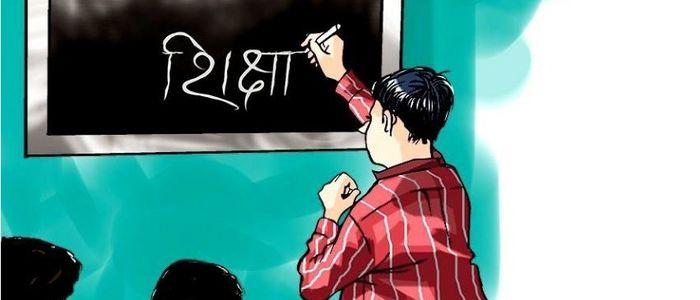नेपाल भाषा पठनपाठनका लागि प्रशिक्षण