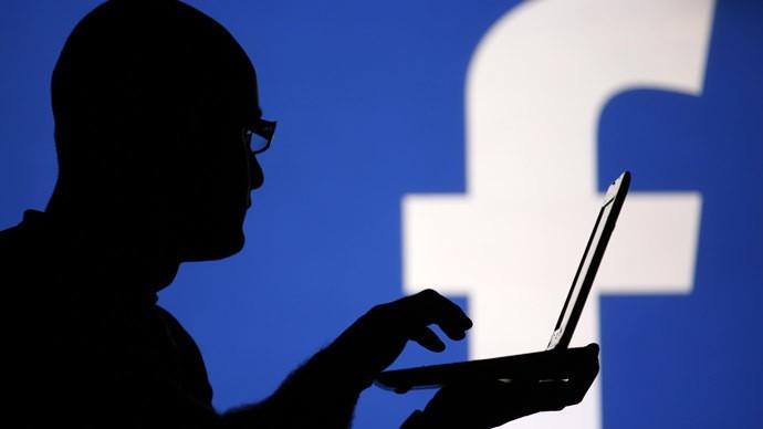 प्रमुख जिल्ला अधिकारीको नक्कली फेसबुक बनाई रकम माग