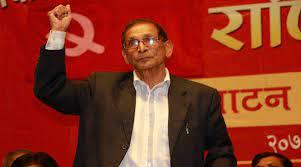 नेकपा  (क्रान्तिकारी माओवादी) का महासचिव  वैद्य अस्पताल भर्ना